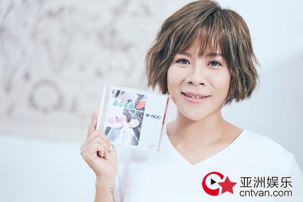 江美琪出道20周年孵化新专辑  最新单曲《陀螺》10/17正式发行