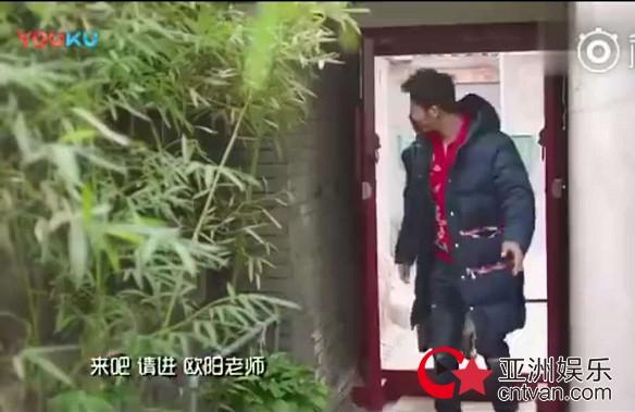 李晨四合院曝光  古风古韵风水却不好?