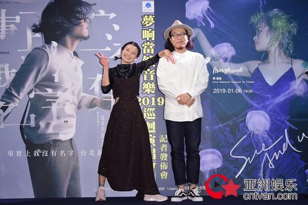 苏运莹、许钧<梦响当然音乐2019>巡回演唱会即将开唱
