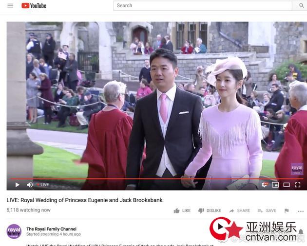 刘强东夫妇现身英国  亲密挽手参加皇室婚礼