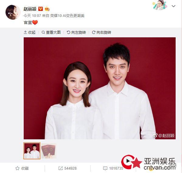 赵丽颖冯绍峰结婚  狗粮都吃撑了!