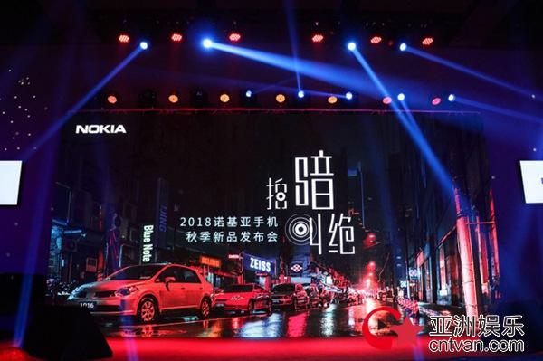 蔡司AI 拍暗叫绝 Nokia X7正式发布