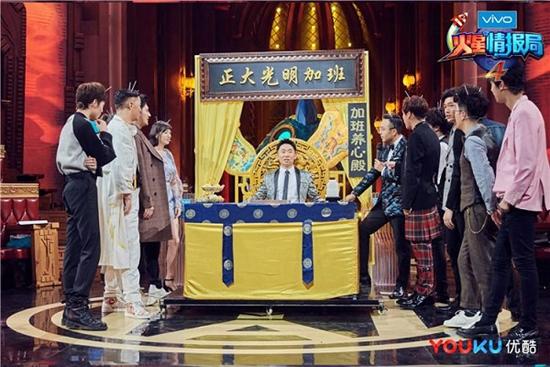 《火星情报局》第四季魔性歌曲再度上线,杨迪加班养心殿集万千宠爱于一身