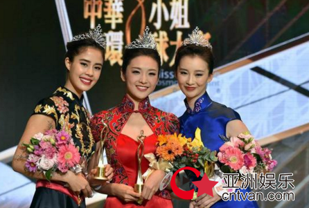 卢琳中华小姐夺冠  夺冠照片看这里!