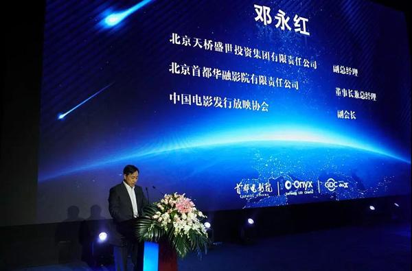 《海王》全球最大LED电影屏携DTS:X临境音首映