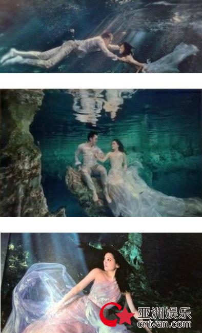 阿娇水下婚纱照  阿娇阿sa同框谁更美?