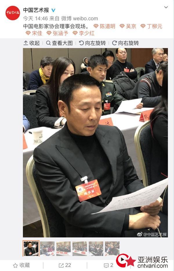 陈道明当选影协主席  上届主席也是一位著名演员