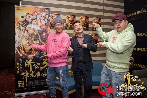 陈浩民亮相电影《济公之降龙有悔》媒体看片会 现场气氛融洽笑声不断