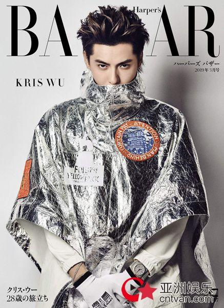 吴亦凡登上日版时尚芭莎三月开季刊 成为首位登封的华人男星