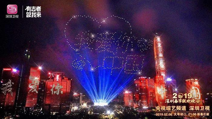 安排上了!深圳春晚节目单曝光,张靓颖要在70米高空真唱!