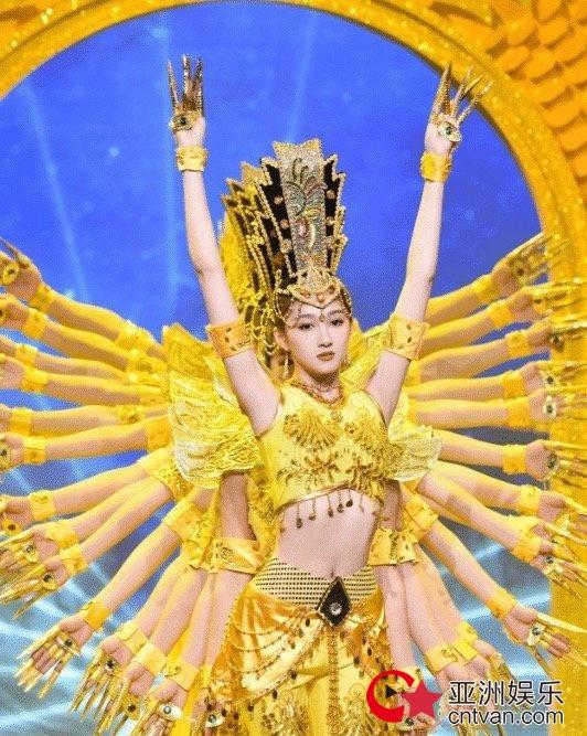 《王牌》节目组致歉  关晓彤跳千手观音侵权