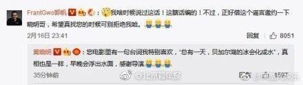 黄晓明否认拒演  《流浪地球》导演郭帆却这样回应!