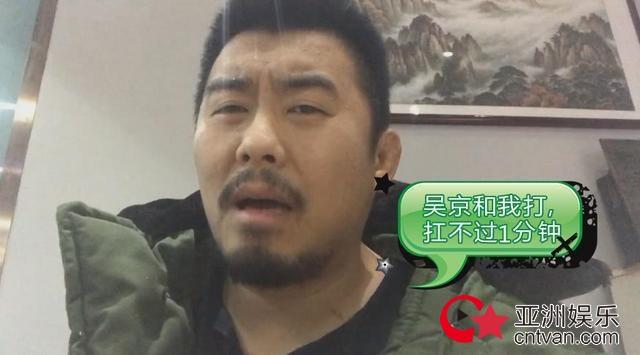 徐晓冬炮轰吴京  发文称流浪地球和外国大片没法比!