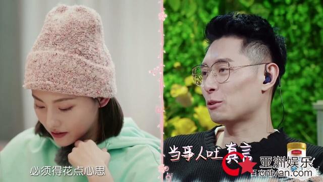 张嘉倪被追经过  买超吐露对她一见钟情