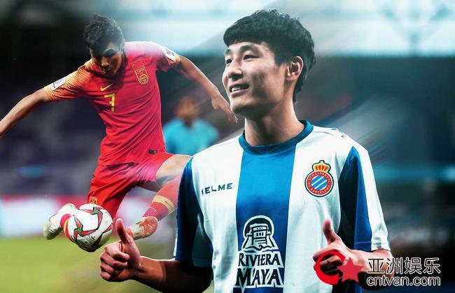 武磊身价创记录  有望成为西甲身价最高亚洲球员