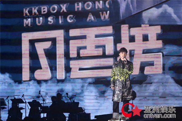张敬轩献声新歌《YOU》首唱  曾乐彤星耀KKBOX香港风云榜