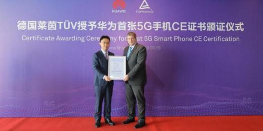 华为获首张5G证书  彰显了华为在5G上的领导者地位