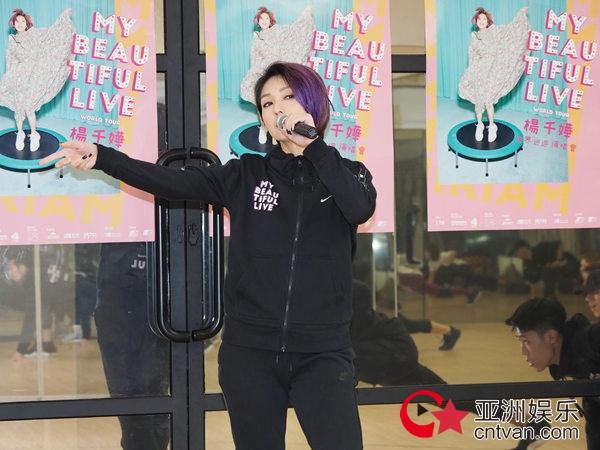 杨千嬅世界巡回演唱会首唱在即 闭关全力备战状态大勇