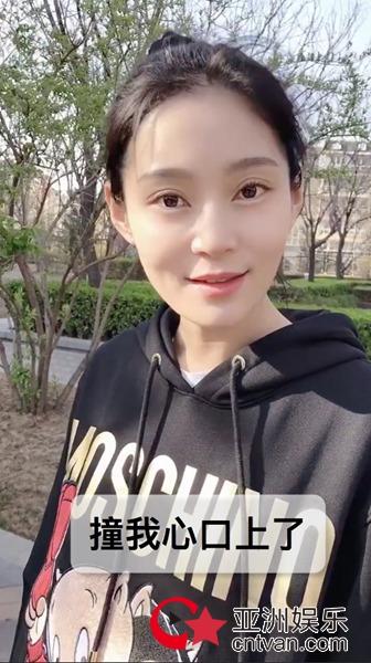 """王媛可上演大型""""碰瓷""""现场 网友:愚人节过成情人节!"""