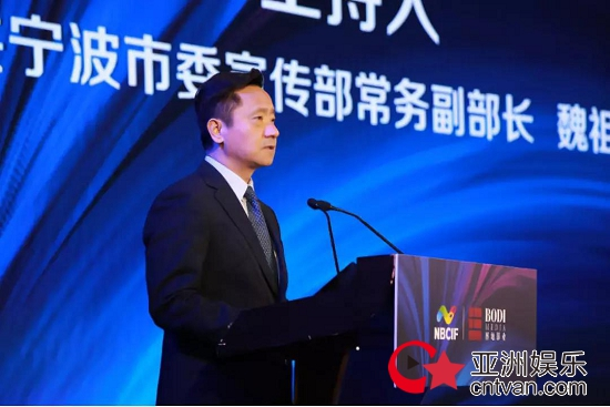 行业聚焦! 宁波文博会首届影视高峰论坛,大咖们在博地影秀城说