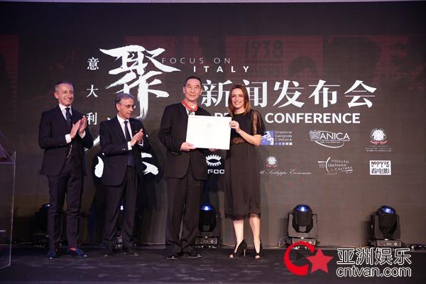 """意大利文化遗产与活动部中国计划 副部长露琪亚·波尔贡佐尼访问北京参加第二届""""从威尼斯到中国""""活动"""