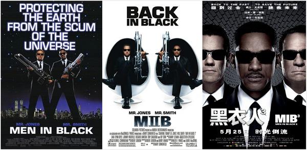 《黑衣人》三部曲上影节惊喜重映,跨时空汇聚宇宙狂欢