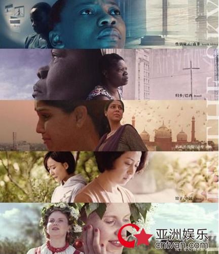 《半边天》北京首映礼
