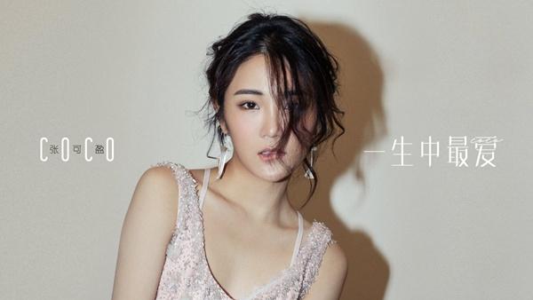 张可盈《一生中最爱》如痴如醉MV曝光 获谭咏麟点名认可