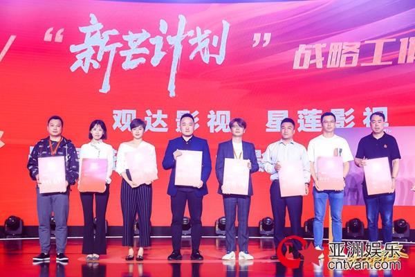 天生青春 超越生长丨2019芒果TV招商资源上海推介会:新品发布破势而来!