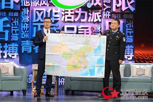 """《现在的我们》:张永生缉凶十九载曾立誓""""不破不休"""""""