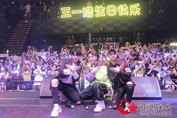 王一浩生日会首秀新歌MIC男团成员空降现场引爆全场