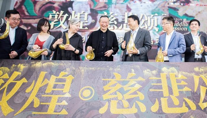 聆听丝路,谭盾《敦煌·慈悲颂》2019中国巡演即将发声