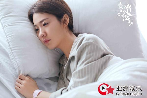 王瑄《爱上你治愈我》虐心升级 精湛演绎流产妈妈引全网泪崩