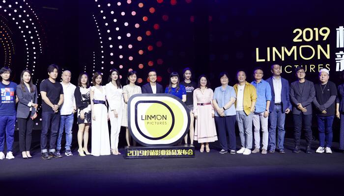 柠萌影业公布2019新片单,长短剧集塑造精品