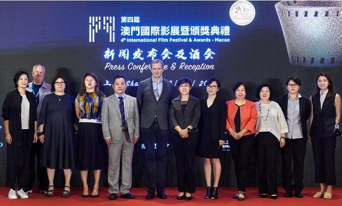 全球专业选片人力推澳门国际影展  华语和亚洲电影评奖又添新平台