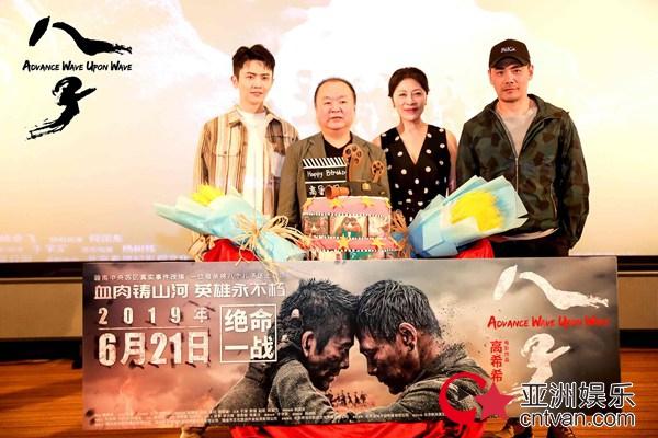 《八子》剧组亮相上海国际电影节 岳红尽显优雅端庄