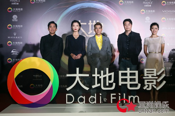 郭富城携新片《风再起时》亮相上影节 新角色挑战60岁年龄跨度