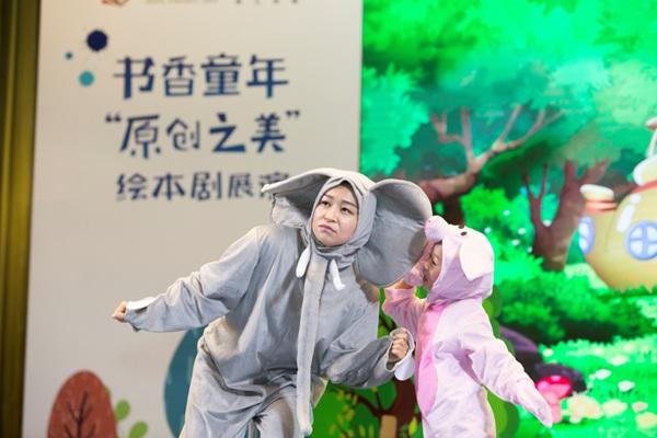 """北京阅读季·书香童年丨""""原创之美""""绘本剧陆续在京各大园所展开巡演"""