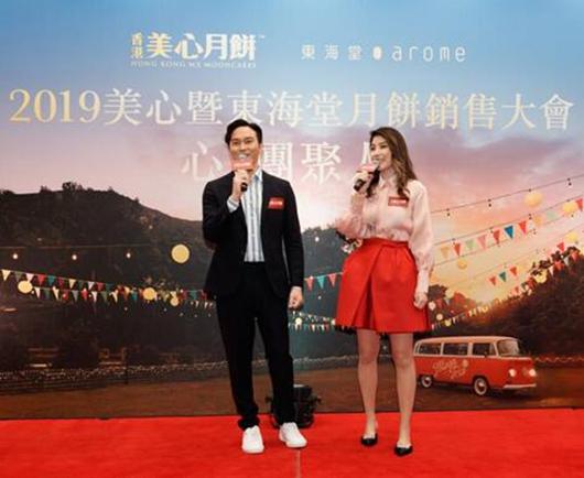 美心月饼年度中秋活动正式揭开序幕,陈慧琳、张智霖出席