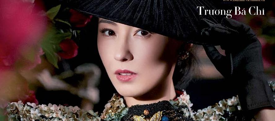 张柏芝登越南版《时尚芭莎》封面 摩登造型实力演绎异域风情