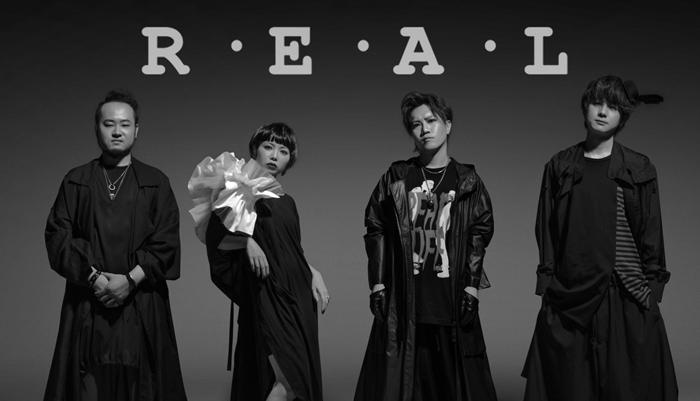 咖啡因推出全新专辑《REAL》  再一次领略「真实」的美好
