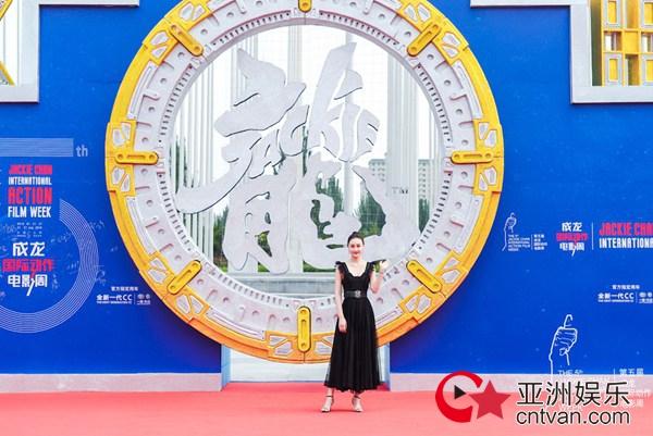演员林鹏亮相成龙国际动作电影周 怀抱初心致敬动作电影人