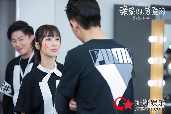 《亲爱的,热爱的》杨紫李现赛场定终生 梦想延续热血不息