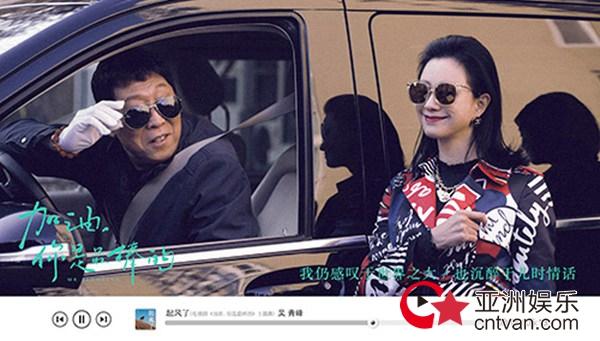 """《加油,你是最棒的》开播   """"东四福爷""""韩童生在线开怼"""