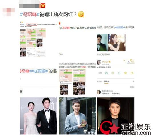 冯绍峰方辟谣出轨 从未与其他女士发生不正当关系!