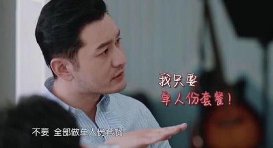 黄晓明回应中年王子病:摆脱了油腻是好事!