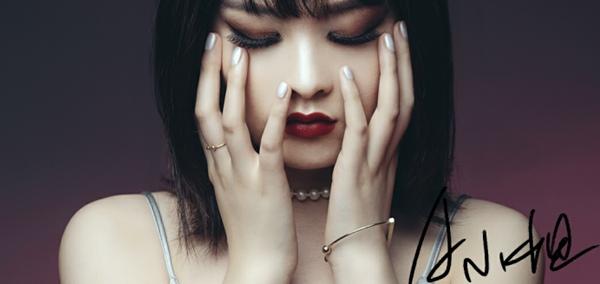 阿敏魅力首发《A小姐》完美转型甜美与优雅共存的实力唱将