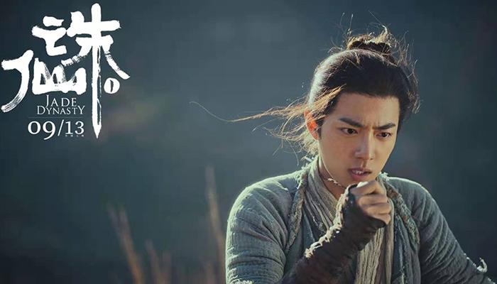 《诛仙Ⅰ》今日上映 肖战一个眼神就入魔演技获赞
