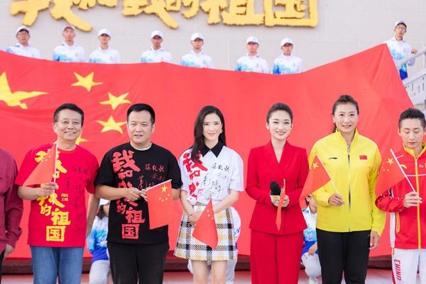 龚蓓苾出席电影《我和我的祖国》七城首映北京站   献礼新中国70周年华诞