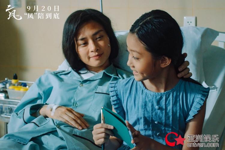 动作电影《二凤》今日上映 四大看点聚焦孤胆母亲生死搏斗